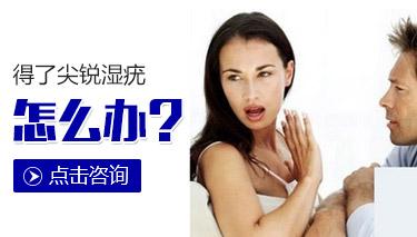 尖锐湿疣出现的原因是什么